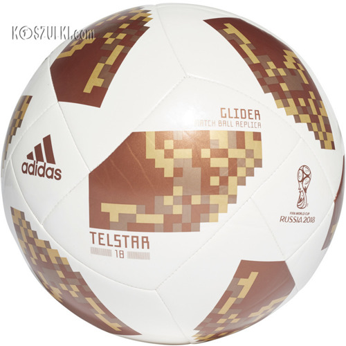 Pilka nozna adidas Telstar  Glider CE8099